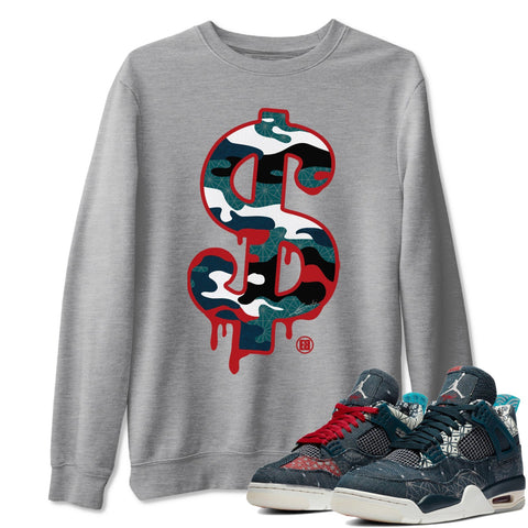 Dollar Camo Unisex Sweatshirt - Air Jordan 4 SE Deep Ocean Sashiko Sneaker Matching Outfits Long Sleeve Heather Grey Pullover S