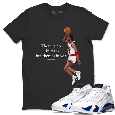 Air Jordan 14 Hyper Royal Sneaker Shirts And Sneaker Matching Outfits Michael Jordan Black T Shirt Image 1