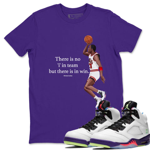 Michael Jordan T-Shirt - Air Jordan Ghost Green Air Jordan 5 Shirt Jordan 5 Ghost Green