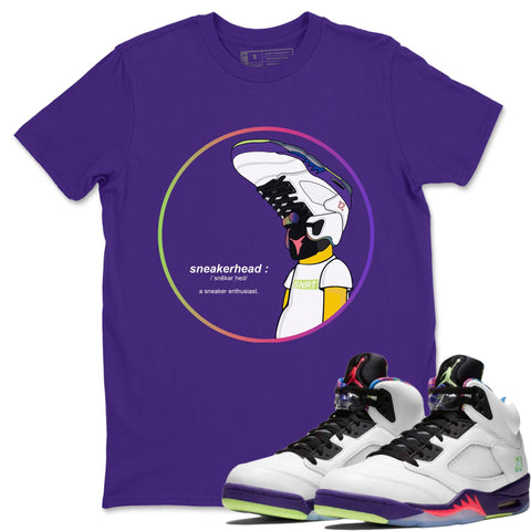 Sneakerhead T-Shirt - Air Jordan Ghost Green Air Jordan 5 Shirt Jordan 5 Ghost Green Purple S