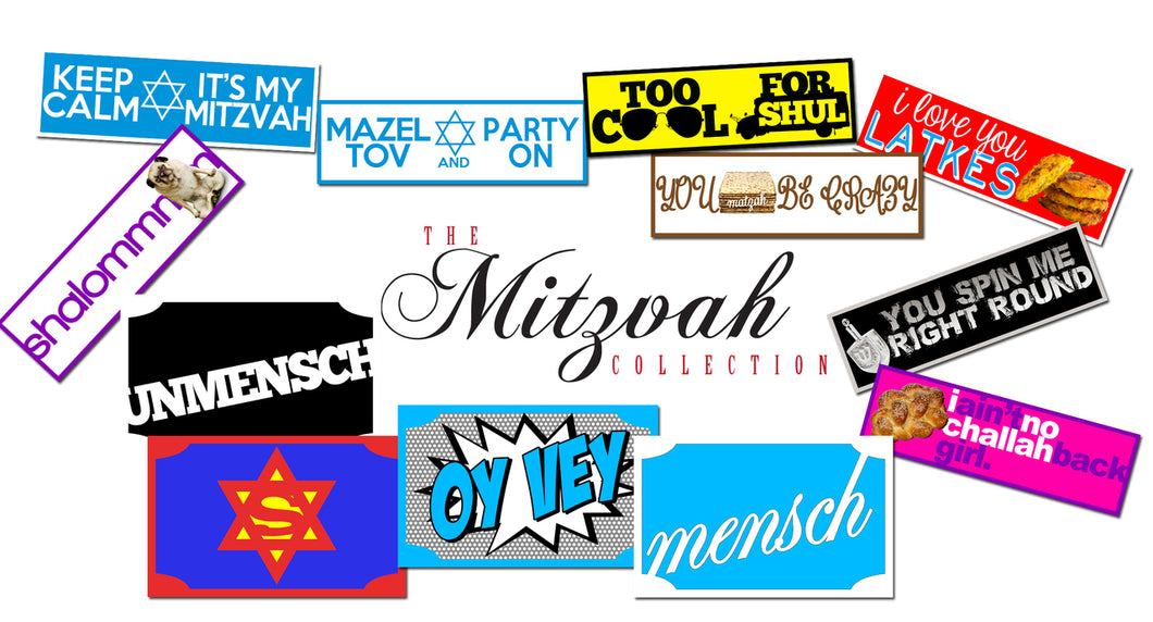 The Mitzvah Collection