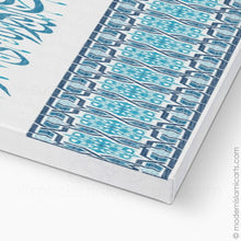 Load image into Gallery viewer, Arabesque Islamic Wall Art of Surah Taubah in Blue White Frame