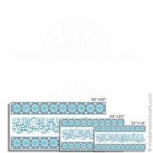 Load image into Gallery viewer, Blue Arabesque Islamic Wall Art of Surah Taubah Black Frame