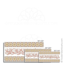 Load image into Gallery viewer, Arabesque Islamic Wall Art of Surah Taubah in Beige White Frame