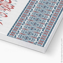 Load image into Gallery viewer, Surah Taubah Islamic Canvas Red-Blue Arabesque Unframed