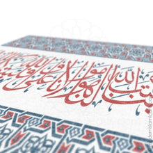 Load image into Gallery viewer, Red-Blue Islamic Canvas of Surah Taubah in Arabesque Natural Frame
