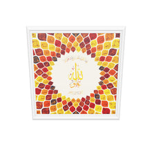Load 3D model into Gallery viewer, 99 Names of Allah | Fall Colors | Islamic Wall Art