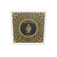 Load 3D model into Gallery viewer, 99 Names of Allah | Gold on Black Islamic Wall Art