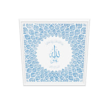 Load 3D model into Gallery viewer, 99 Names of Allah | Navy | Watercolor Islamic Decor
