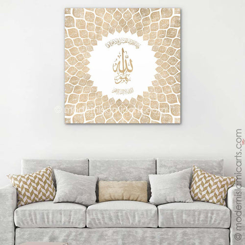 Islamic Canvas of 99 Names of Allah in Beige Watercolor Canvas