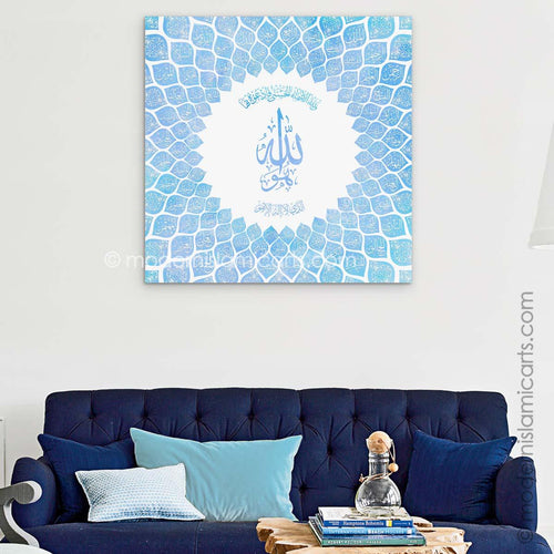 Islamic Wall Art of 99 Names of Allah in Blue Watercolor Canvas