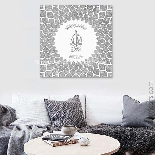 Islamic Wall Art of 99 Names of Allah in Grey Watercolor