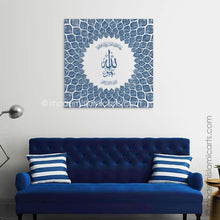 Load image into Gallery viewer, Islamic Decor of 99 Names of Allah in Navy Watercolor Canvas