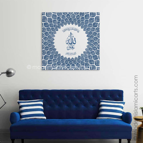 Islamic Decor of 99 Names of Allah in Navy Watercolor Canvas