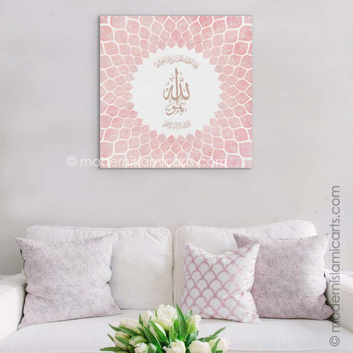 Islamic Wall Art of 99 Names of Allah in Pink Watercolor Canvas