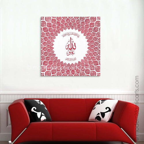 Islamic Wall Art of 99 Names of Allah in Red Watercolor Canvas