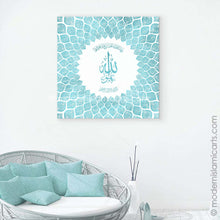 Load image into Gallery viewer, 99 Names of Allah | Turquoise | Watercolor Islamic Canvas