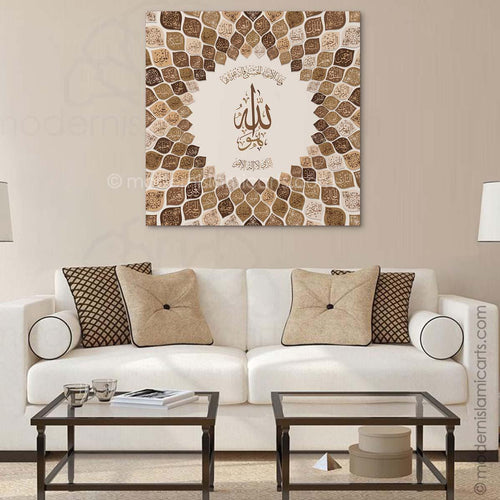 Islamic Canvas of 99 Names of Allah in Shades of Brown