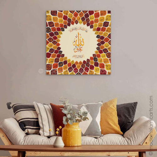 Islamic Wall Art of 99 Names of Allah in Fall Colors  Canvas
