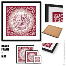 Load image into Gallery viewer, Surah Falaq Islamic Wall Art Red Islamic Pattern White Frame with Mat
