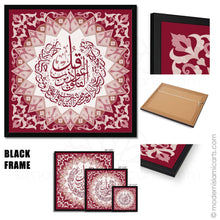 Load image into Gallery viewer, Red Islamic Wall Art of Surah Falaq in Islamic Pattern Natural Frame
