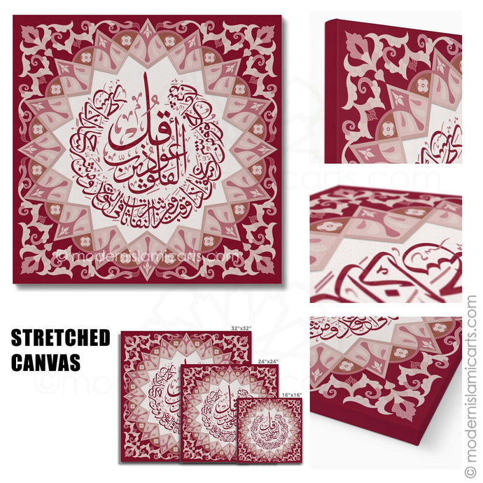 Red Islamic Pattern Islamic Wall Art of Surah Falaq Black Frame