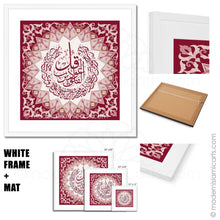 Load image into Gallery viewer, Red Islamic Pattern Islamic Wall Art of Surah Falaq Natural Frame with Mat