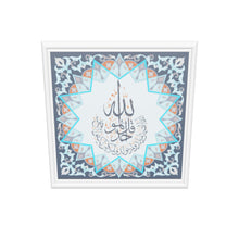 Load 3D model into Gallery viewer, Surah Ikhlas | Blue | Islamic Pattern Islamic Wall Art