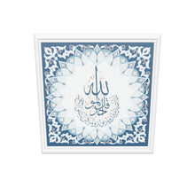 Load 3D model into Gallery viewer, Surah Ikhlas | Navy | Islamic Pattern Islamic Canvas