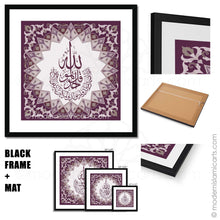 Load image into Gallery viewer, Surah Ikhlas Islamic Wall Art Purple Islamic Pattern White Frame with Mat