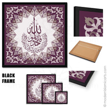 Load image into Gallery viewer, Purple Islamic Wall Art of Surah Ikhlas in Islamic Pattern Natural Frame