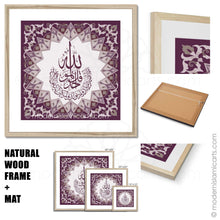 Load image into Gallery viewer, Islamic Pattern Islamic Wall Art of Surah Ikhlas in Purple
