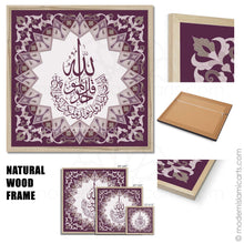 Load image into Gallery viewer, Islamic Wall Art of Surah Ikhlas in Purple Islamic Pattern Black Frame with Mat
