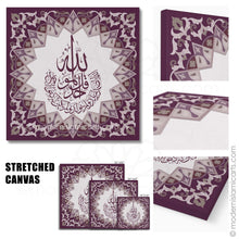 Load image into Gallery viewer, Purple Islamic Pattern Islamic Wall Art of Surah Ikhlas Black Frame