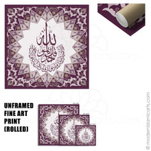 Load image into Gallery viewer, Islamic Pattern Islamic Wall Art of Surah Ikhlas in Purple White Frame