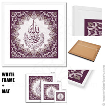 Load image into Gallery viewer, Purple Islamic Pattern Islamic Wall Art of Surah Ikhlas Natural Frame with Mat