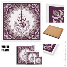 Load image into Gallery viewer, Islamic Pattern Surah Ikhlas Islamic Wall Art in Purple  Framed Canvas
