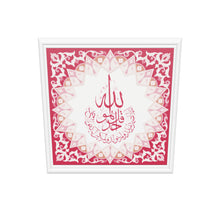 Load 3D model into Gallery viewer, Surah Ikhlas | Red | Islamic Pattern Islamic Canvas