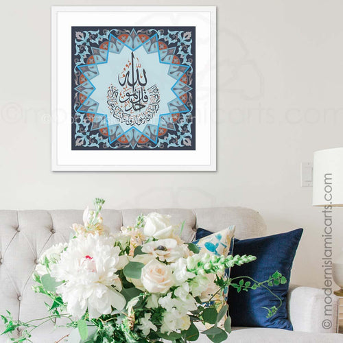 Islamic Wall Art of Surah Ikhlas in Blue Islamic Pattern Canvas