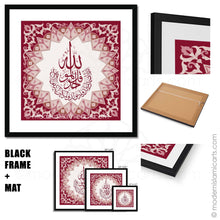 Load image into Gallery viewer, Surah Ikhlas Islamic Canvas Red Islamic Pattern White Frame with Mat