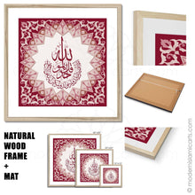 Load image into Gallery viewer, Islamic Pattern Islamic Canvas of Surah Ikhlas in Red
