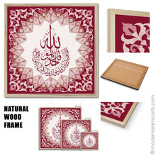Load image into Gallery viewer, Islamic Canvas of Surah Ikhlas in Red Islamic Pattern Black Frame with Mat
