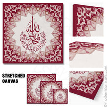 Load image into Gallery viewer, Red Islamic Pattern Islamic Canvas of Surah Ikhlas Black Frame