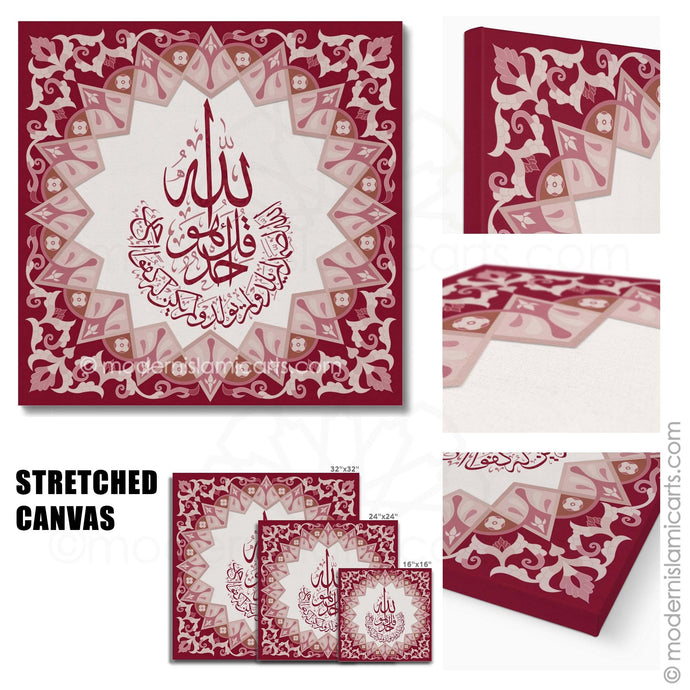 Red Islamic Pattern Islamic Canvas of Surah Ikhlas Black Frame