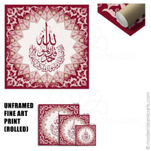 Load image into Gallery viewer, Islamic Pattern Islamic Canvas of Surah Ikhlas in Red White Frame
