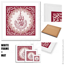 Load image into Gallery viewer, Red Islamic Pattern Islamic Canvas of Surah Ikhlas Natural Frame with Mat