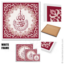 Load image into Gallery viewer, Islamic Pattern Surah Ikhlas Islamic Canvas in Red  Framed Canvas