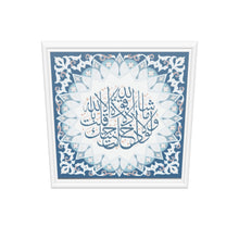 Load 3D model into Gallery viewer, Surah Kahf | Navy | Islamic Pattern Islamic Wall Art
