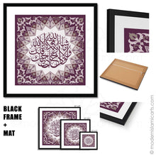 Load image into Gallery viewer, Surah Kahf Islamic Wall Art Purple Islamic Pattern White Frame with Mat