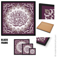 Load image into Gallery viewer, Purple Islamic Wall Art of Surah Kahf in Islamic Pattern Natural Frame